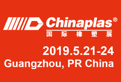 Logo-Chinaplas_2019